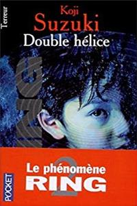 e-Book Double hélice download